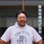 愛知県豊橋 内田さん・・・養鶉場のオーナー、ジビエブームで食肉用のうずらが忙しく、ペット用のうずらは現在お休み中です。 ●野生動物の保護管理(ワイルドライフマネイジメント)